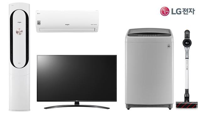 본사공식 LG전자 인기가전 100선_TV/냉장고/청소기 외