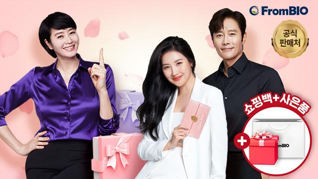 ◈가정의달 선물전◈ 7일간, 전상품 최대할인+본품증정 혜택!