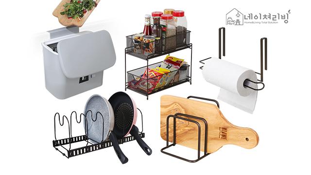 네이쳐리빙 BEST 어반시리즈 주방수납/양념통/냉장고용기 외