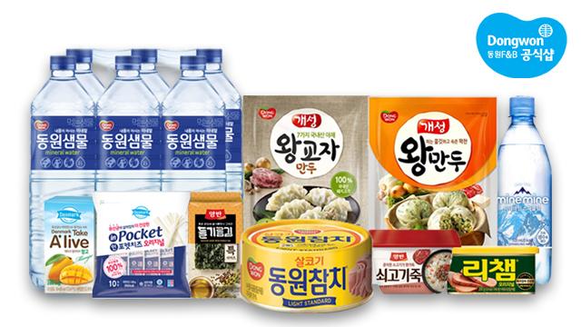 동원,냉동마트 참치/만두/샘물외 인기 식품 특집전