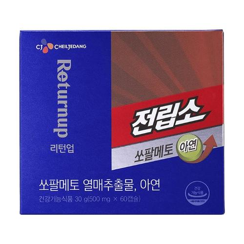 리턴업 전립소 아연 1박스(2개월분)