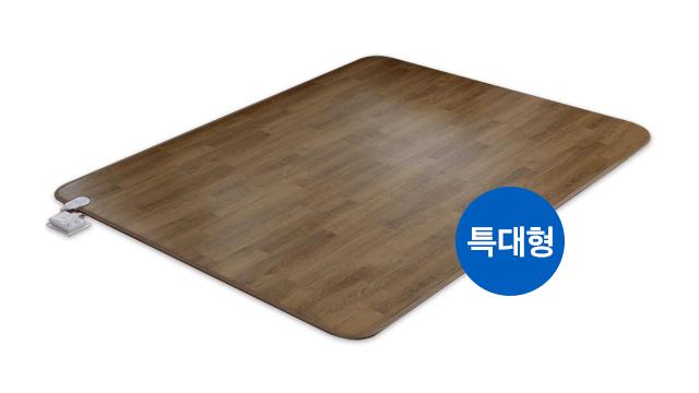 더마루골드에디션 카페트매트[특대형]