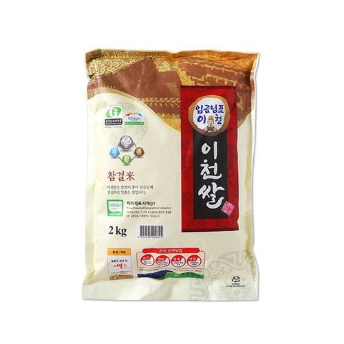 [새벽배송][우리가락]임금님표 이천쌀 2kg