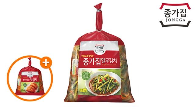 종가집 열무김치 2.5kg + 증정 맛김치1kg