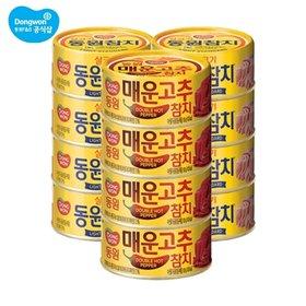 [동원에프앤비]동원 참치 85g x 15캔