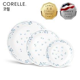 코렐 프로빈셜블루 원형접시 3P(소,중,대)