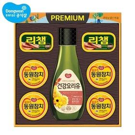동원 선물세트 스페셜 39호