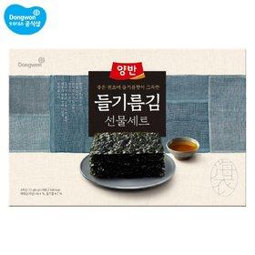 동원 선물세트 양반 들기름김세트-S호