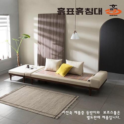 흙표흙침대 평상형 침대겸용 소파