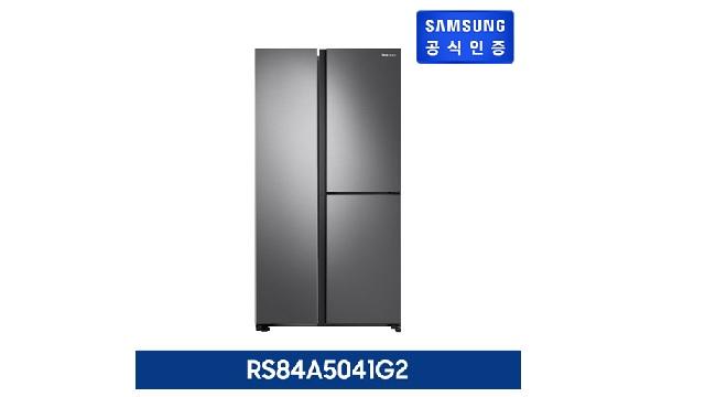 [메탈실버]삼성 푸드쇼케이스 양문형 냉장고 3도어(846L) RS84A5041G2+(사은품) 르크루제 멀티컬러 티세트