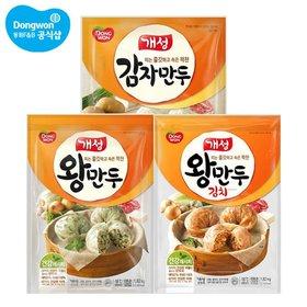 [냉동마트]개성왕만두 1.82kg + 김치왕만두 1.82kg/감자만두 1.9kg