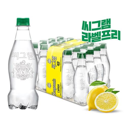 씨그램 라벨프리 450ml PET 20입(레몬, 라임, 플레인)