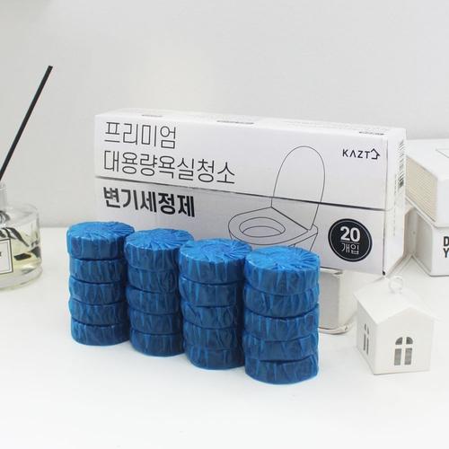 대용량욕실청소변기세정제50g20개