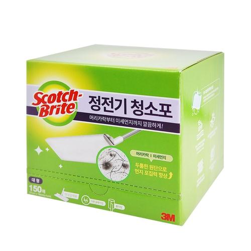 대형 대용량 정전기 청소포 150매