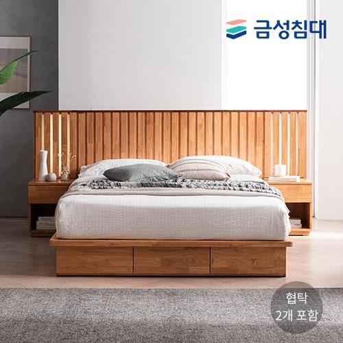 KS 1116 침대 (Q), (K) 겸용 +협탁 2개 포함