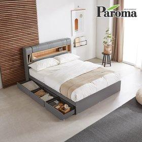 파로마 카밀 LED 멀티수납 PU 침대 슈퍼싱글_고급본넬