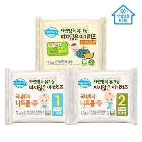 [냉동마트] 자연방목 유기농 짜지않은 아기치즈 1단계 170g x 10개 /2단계 / 단호박