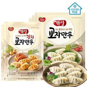 [냉동마트]개성교자만두 1kg x 3봉 + 개성교자만두 김치 600g x 2봉