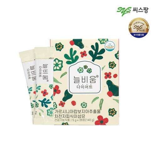 NEW 김영광의 늘비움 다이어트 1박스 (28포)