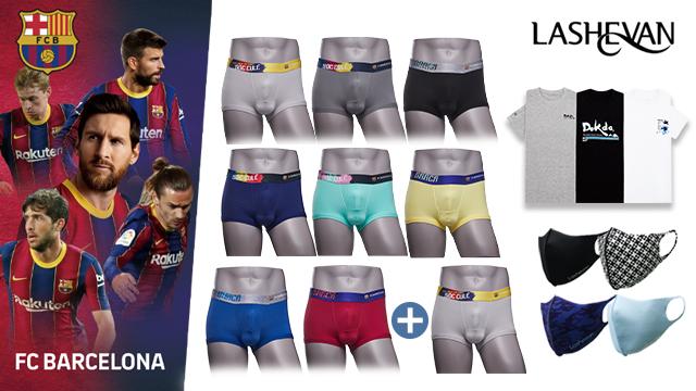 방송에서만!MESH 2ND FC바르셀로나 에디션 8종+무료체험1종+기능성패션마스크4종+티셔츠1종