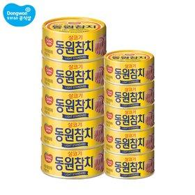 동원참치 라이트스탠다드 135g x 5캔 + 85g x 5캔
