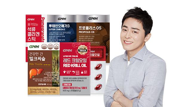 GNM 자연의 품격 건강식품 특집전