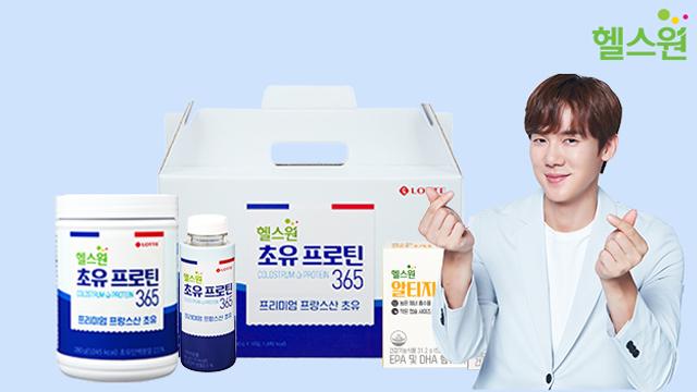 [롯데헬스원] 우리가족을 위한 건강기능식품