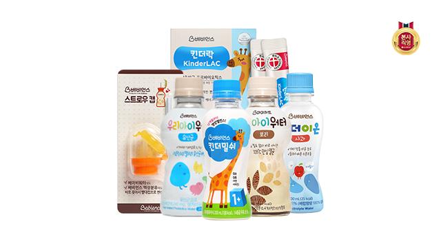 [24타임딜] LG생활건강 베비언스/분유/킨더밀쉬/물티슈 유아용품 원데이