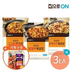 나홀로반주세트 (집으로ON 마무리볶음밥(3종 택1) 230g x 3개 + 안주야 매콤벌집오돌뼈 160g