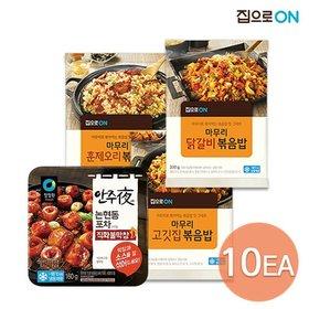 집으로ON 마무리볶음밥230g(고깃집3/닭갈비3/훈제오리3) + 안주야 직화 막창 160g