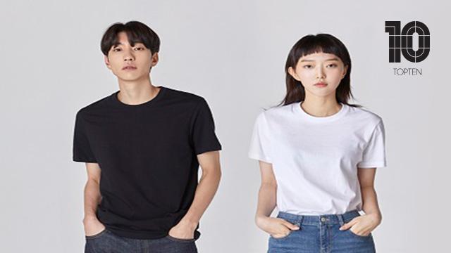 TOP10 남녀공용 코튼 베이직 반팔티 3PACK (총 9장)