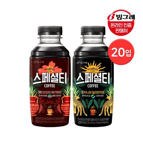 빙그레 아카페라 스페셜티 탄자니아 / 에티오피아 커피 460ml 20입