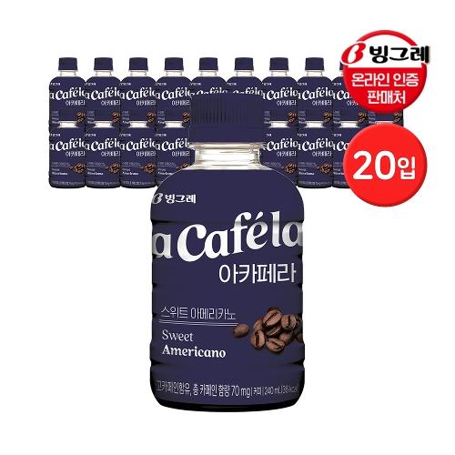 빙그레 아카페라 커피 240ml 20입 아메리카노
