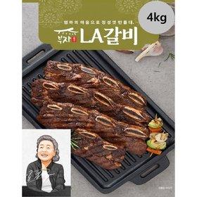 강부자 LA갈비 500g*8팩 / 총4kg
