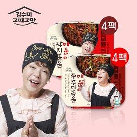 김수미 낙지볶음 300g*4팩 + 쭈꾸미볶음 300g* 4팩
