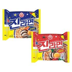 [오뚜기] 진라면 40봉 (매운맛/순한맛)