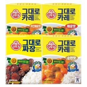 오뚜기 그대로 카레 200g x 24개/순한맛/매운맛/짜장
