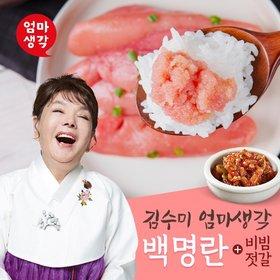김수미의 백명란 10팩 + 비빔젓갈 2팩