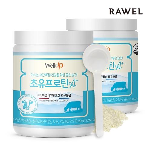 [사은증정] 로엘 초유프로틴A+ 마시는 고단백질 280g 3통 (스푼 포함)