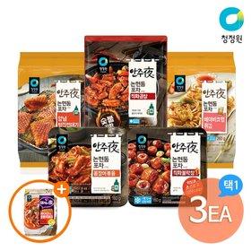 청정원 안주야 5종 택3 골라담기 + 증정 매콤벌집오돌뼈160g
