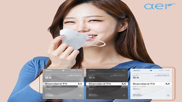 KF94 스탠다드핏 마스크  50매