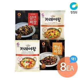 청정원 카레여왕 2종 / 짜장분말 2종 택 x 8봉