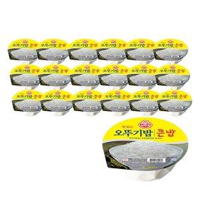 오뚜기밥 큰밥 300g x 18개