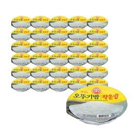 오뚜기밥 맛있는 작은밥 150g x 30개