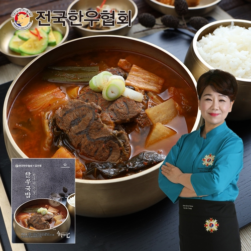 한우먹는날 한우 국밥 450g * 12팩