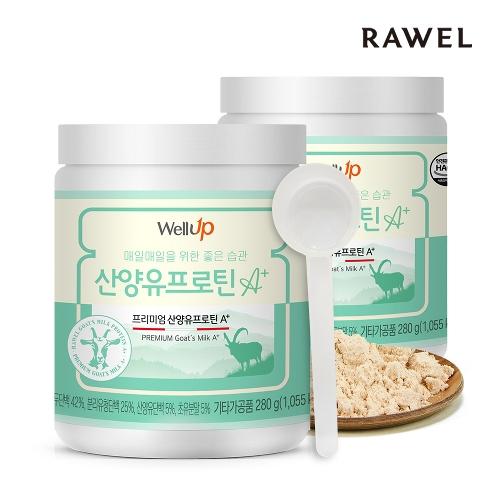 [사은증정] 로엘 산양유단백질 분말 산양유프로틴A+ 280g 2통 / 스푼 포함