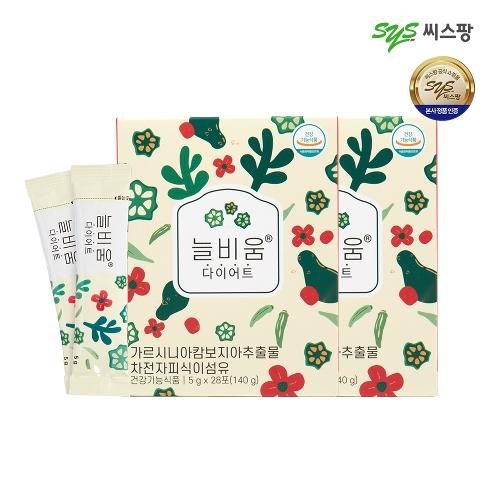 NEW 김영광의 늘비움 다이어트 2박스 (56포)