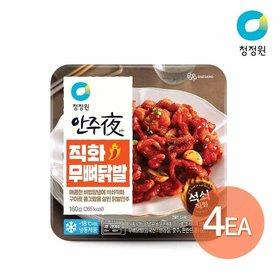 청정원 안주야 논현동 포차스타일 직화무뼈닭발 160g X 4개 + (증정)매콤벌집오돌뼈